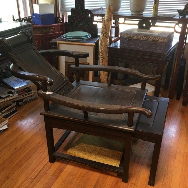 Antique Chinese Jichimu Reclining Chair - Image 2 of 11