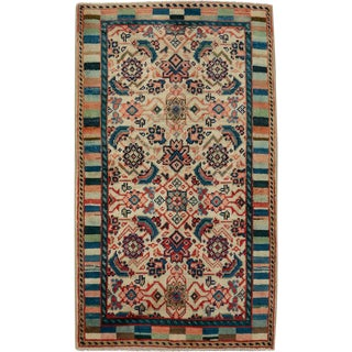 "Vintage Persian Hamadan Rug – Size: 2' 3"" X 4"" For Sale"