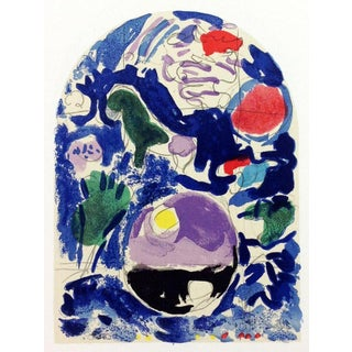 1962 Mourlot Marc Chagall Sketch for Simeon Lithograph from Jerusalem Windows For Sale