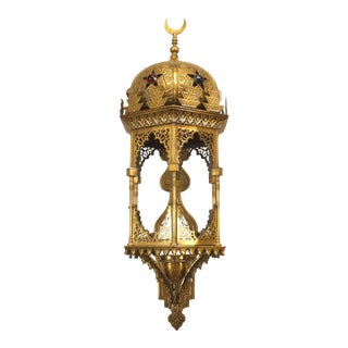 Middle Eastern Embossed Brass Lantern Sconce For Sale