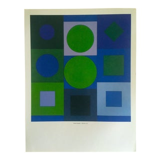 "Victor Vasarely Vintage Op Art Modernist Geometric Lithograph Print "" Alphabet v.b. "" 1960 For Sale"