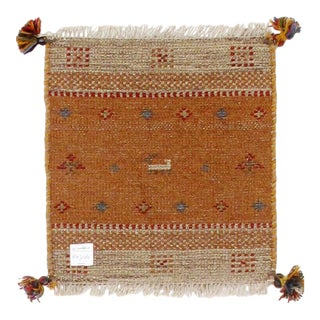 Traditional Pasargad N Y Persian Gabbeh Scatter Rug - 1′3″ × 1′3″ For Sale