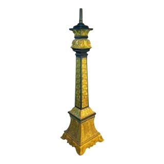 French Neoclassical Style Gilt Bronze Table Lamp For Sale