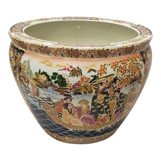 Royal Satsuma Japanese Hand Painted & Transferware Planter C.1950s For Sale