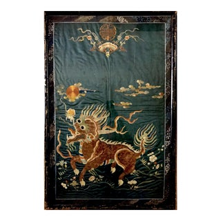 19th Century Qing Dynasty Imperial Chinese Silk Framed Tapestry Panel For Sale