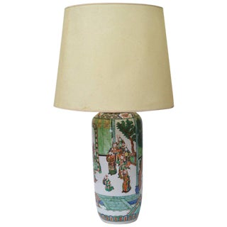 Signed Hand-Painted Chinese Porcelain Table Lamp with Original Shade For Sale