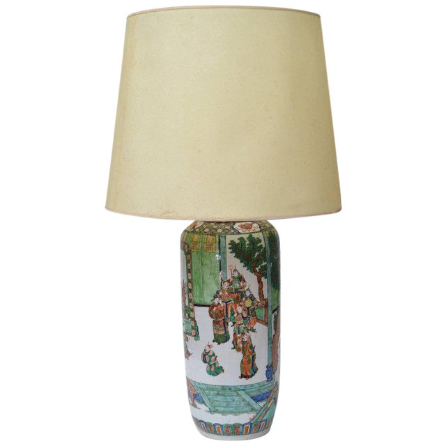 Signed Hand-Painted Chinese Porcelain Table Lamp with Original Shade - Image 1 of 9