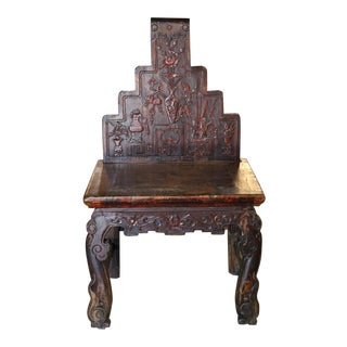 Painted Chinese Chair, China, 19th Century, For Sale