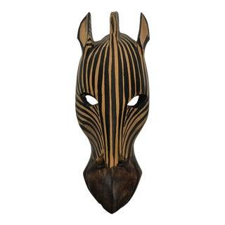 Safari Style Wooden Zebra Mask
