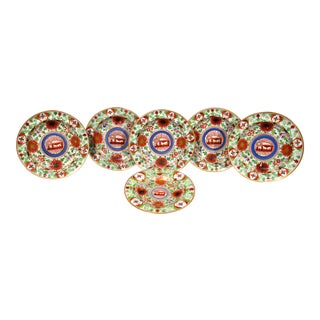 """Six Chamberlain Worcester Porcelain """"Crazy Cow"""" Pattern Plates, Circa 1815-20 For Sale"""