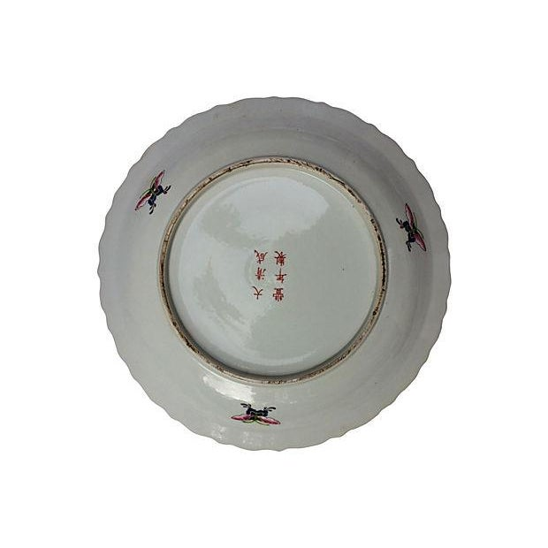 Butterfly & Firefly Lotus Oversize Bowl - Image 6 of 8