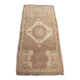 Vintage Tribal Turkish Small Rug - 1′7″ × 3′2″ For Sale