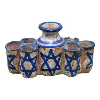 Moroccan Berber Candleholder & Catchall For Sale
