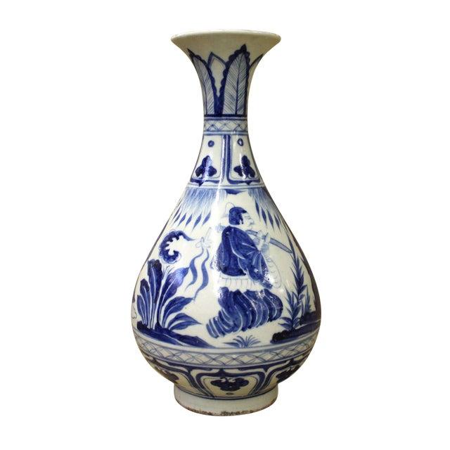 Chinese Blue & White Porcelain Yuhuchunping Vase - Image 1 of 6