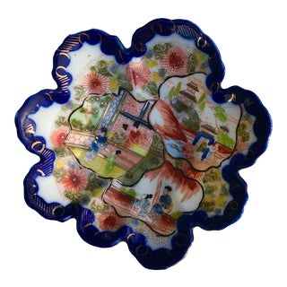 Antique Chinese Decorative Dish For Sale