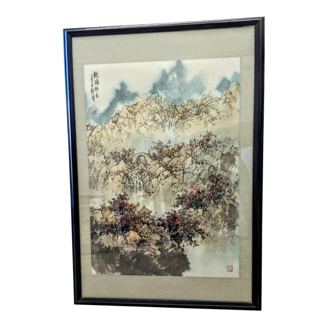 Vintage Framed Asian Watercolor Painting - Image 1 of 5