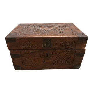 1920s Vintage Korean Hand Carved Yu Ting Good Luck Box For Sale