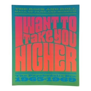 "1997 Rock & Roll Hall of Fame & Museum ""I Want to Take You Higher 1965-1969"" First Edition Book For Sale"