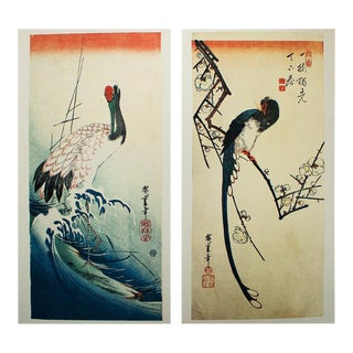 Utagawa Hiroshige, Red-Crowned Crane and Long-Tailed Bird 1980s Reproduction Prints - Pair For Sale
