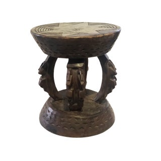 "African Dogon Tribe Milk Stool, Mali 12""h For Sale"