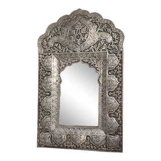Bohemian Style Indian Hammered Metal Mirror For Sale