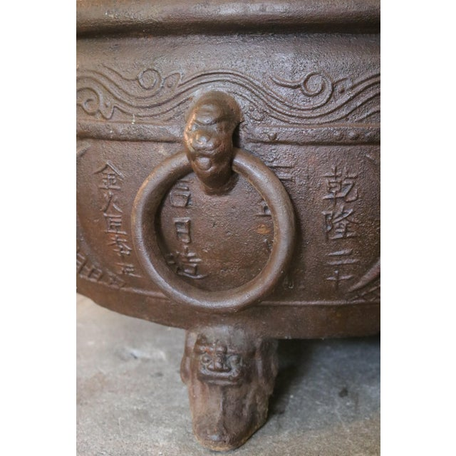 Asian Iron Water Container For Sale - Image 3 of 5