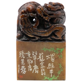 Chinese Soapstone Chop Seal With Two Dragons and Pearl For Sale
