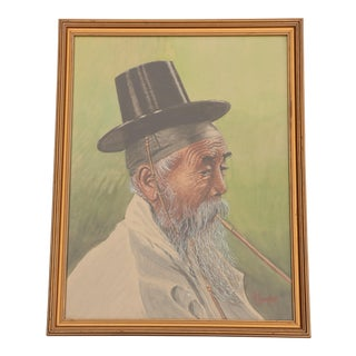 Opium Smoker Portrait Painting For Sale