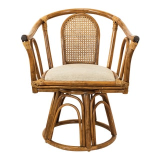 Mid Century Rattan Cane Swivel Chair For Sale