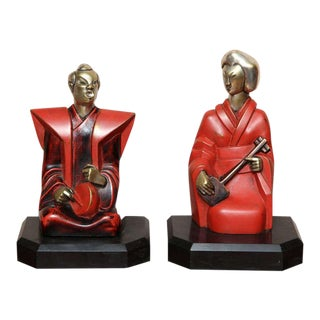 Beautiful Pair of Art Deco Cubist Bookends by Bouret For Sale