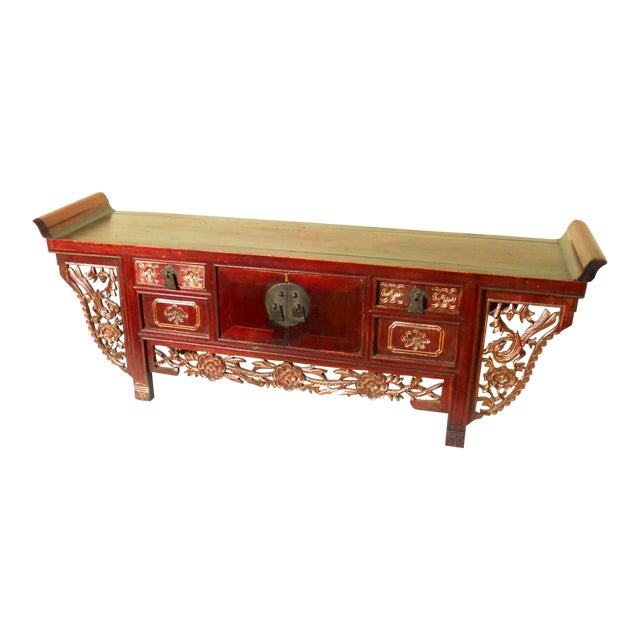 Antique Chinese Petit Altar, 1800-1849 - Image 1 of 7