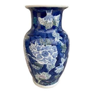 Blue Peonies Ceramic Vase For Sale