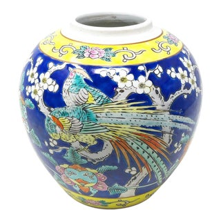 Vintage Chinoiserie Vase With Peacocks For Sale