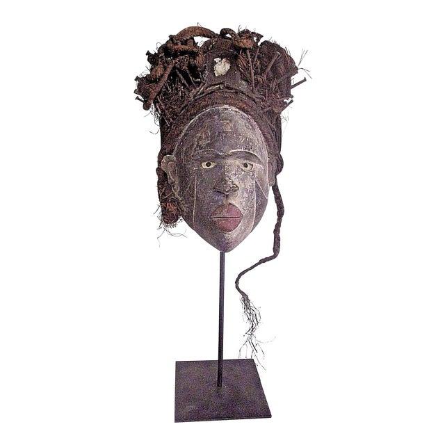 Antique Punu African Tribal Mask - Image 1 of 10