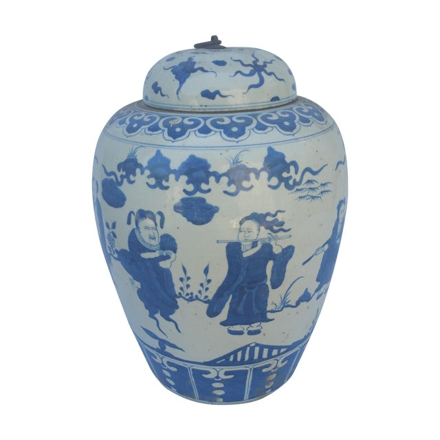 Chinese Characters Temple Ginger Jar For Sale