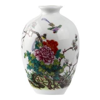 1990s Floral Porcelain Vase For Sale