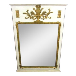 Antique French Neoclassical White & Gilt Wall Mirror