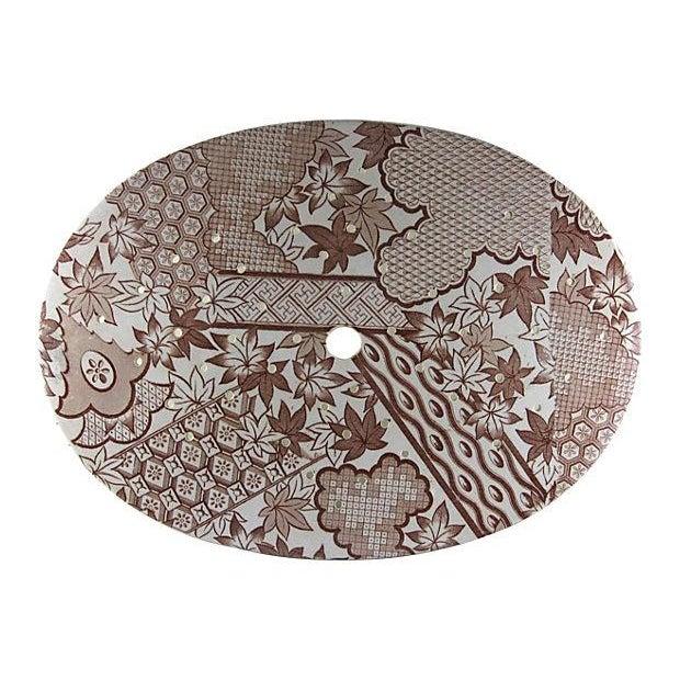Staffordshire Aesthetic Kioto Drainer/Trivet - Image 1 of 4