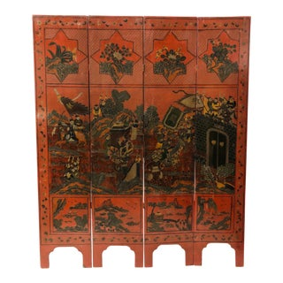 Hand Painted Asian Folding Screen For Sale