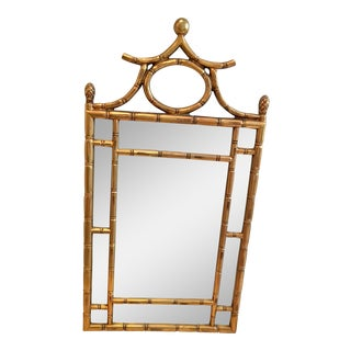Vintage Faux Bamboo Pagoda Gilt Gold Wall Mirror