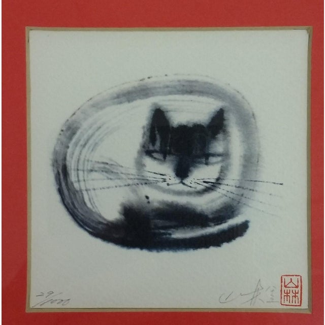 Japanese Collectible Watercolor Cats - A Pair - Image 8 of 10