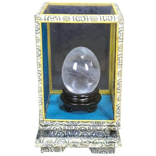 Chinese Rock Crystal Egg Sculpture
