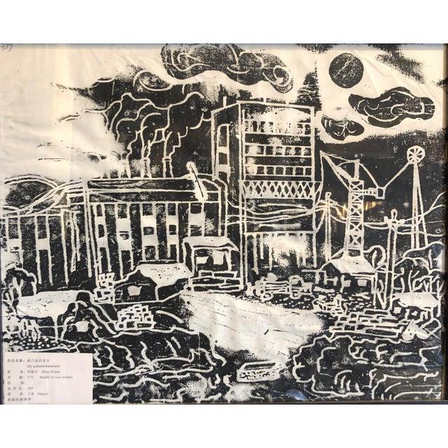 "Zhou Yinjun 1980's ""My Polluted Homeland"" Wood block on paper 17.5"" x 14.25"" unframed, 19.25"" x 15.75"" x 1"" framed..."