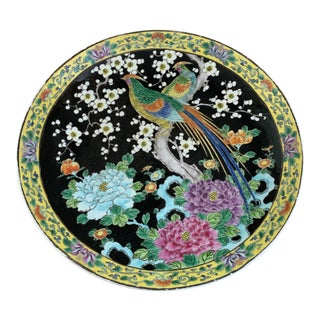 Japanese Decorative Bird Plate For Sale