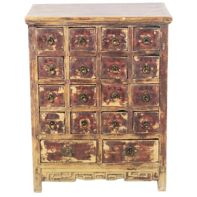 release date 65eb5 62f44 Antique Chinese Asian 18 Drawer Herb Medicine Apothecary Cabinet