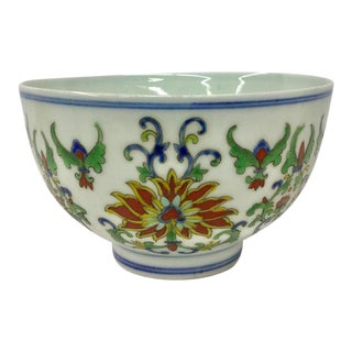 Hand Painted Antique Chinese Rice Bowl