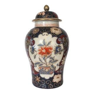 Vintage Navy and Maroon Ginger Jar For Sale