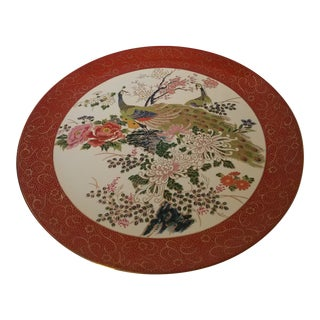 Vintage Japenese Satsuma Double Peacock & Peony Hand Painted Porcelain Plate For Sale