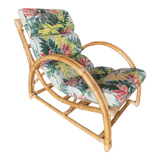 """Restored Two-Strand """"Half Moon"""" Rattan Cup Seat Lounge Chair For Sale"""