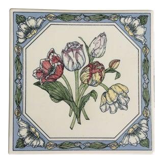 1990s Vintage Ceramic Tulip Trivet/Wall Hanging